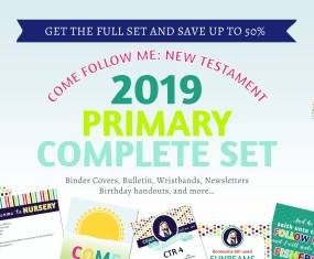 2019 Primary Theme Printables