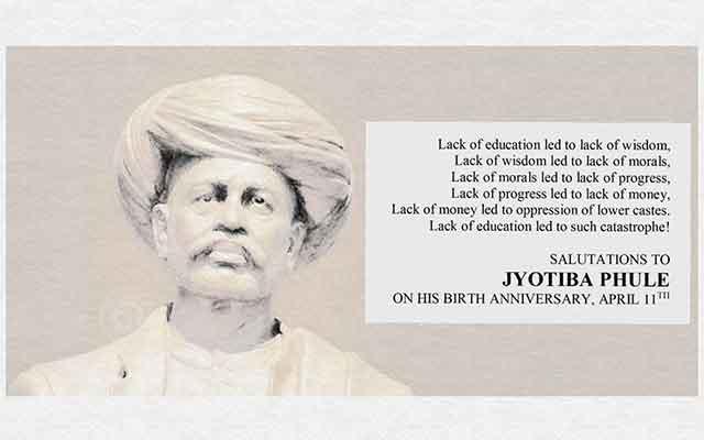 short essay on mahatma jyotiba phule
