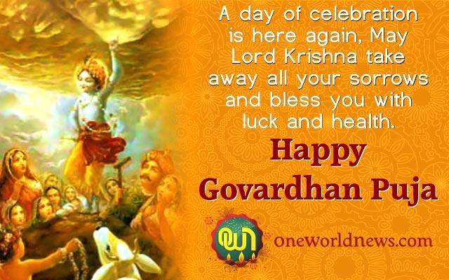 Govardhan Pooja celebrations with Essence - One World News