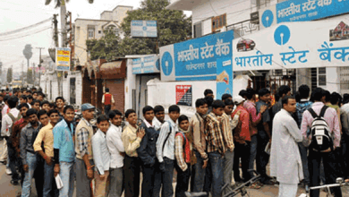 No charges on ATM transactions till 30th December