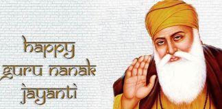 Guru Nanak Jayanti is celebrated across the nation with religious Zeal