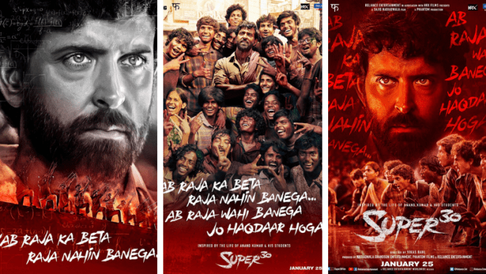 Box office collection of Super 30