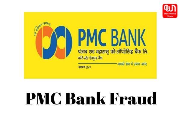 PMC bank fraud