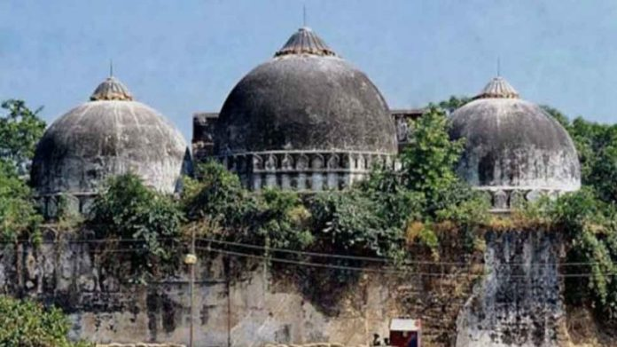 Ayodhya case Judgment