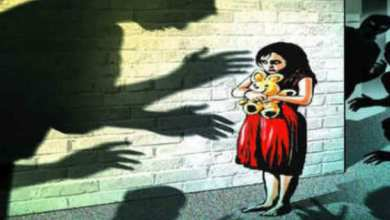 What is POCSO Act