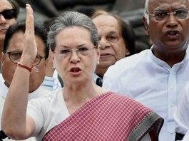 Sonia Gandhi birthday
