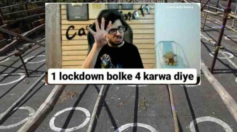 lockdown 4 memes