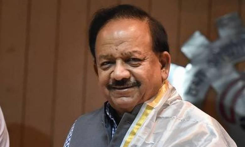 harsh vardhan chairman of who executive board