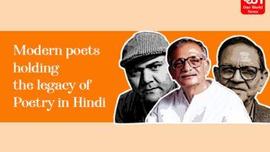 modern hindi poet