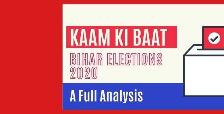 bihar elections result