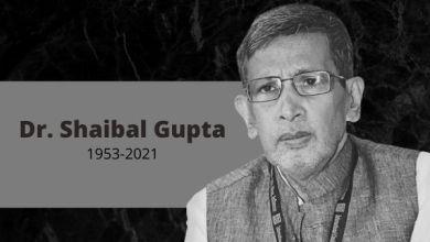 Shaibal Gupta