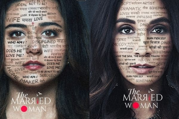 The Married Woman Review