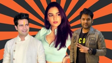 Stars Rumoured To Quit The Show