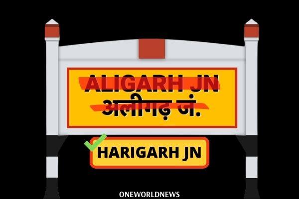 Aligarh to Harigarh