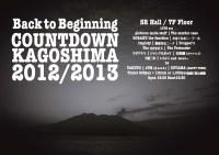 「Back to Beginning」が新たに立ち上げるカウントダウンイベントにゆかりのアーティスト続々出演決定