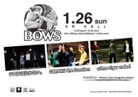 急遽開催のBtB×OH×WIS×SRF企画「BOWS」に テスラ・GORAKU・crime cigar coded・DJ Hirano 出演
