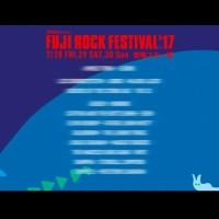 FUJI ROCK FESTIVAL'17 第1弾ラインナップ発表