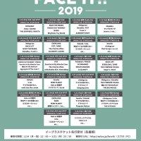 九州サーキットイベント「FACE IT!!」鹿児島は4デイズ開催