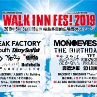 WALK INN FES! 2019 追加ラインナップ発表