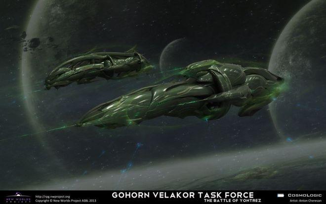 Gohorn Velakor task force