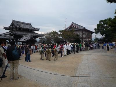 久米田寺にて集合
