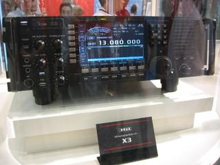 Icom X3 professional transceiver