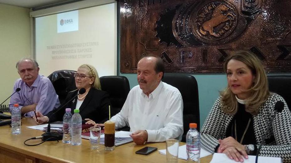 """Διοικητής ΕΦΚΑ από τη Λάρισα: """"Στο """"GAEA"""" ο ΕΦΚΑ- Σε τρεις μήνες οι συντάξεις στο τέλος του 2017"""""""