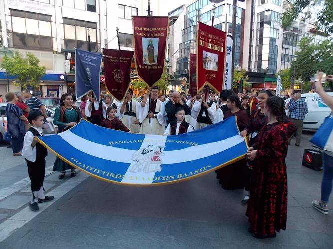 Με χορούς στο κέντρο της Λάρισας ξεκίνησε το 33ο Αντάμωμα Βλάχων (φωτο)