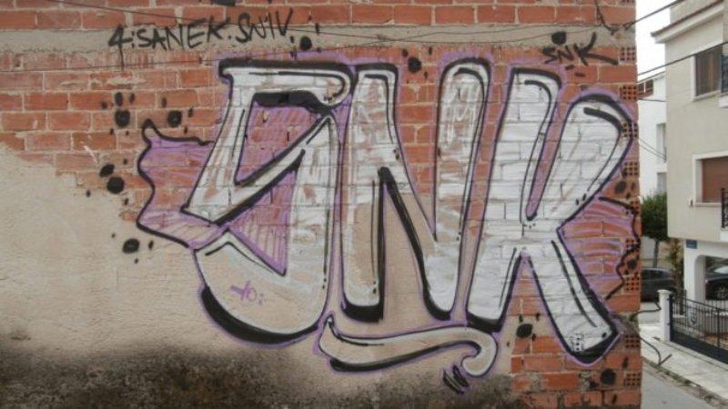Γκράφιτι αναστάτωσε Λαρισαίους στη Νεράιδα