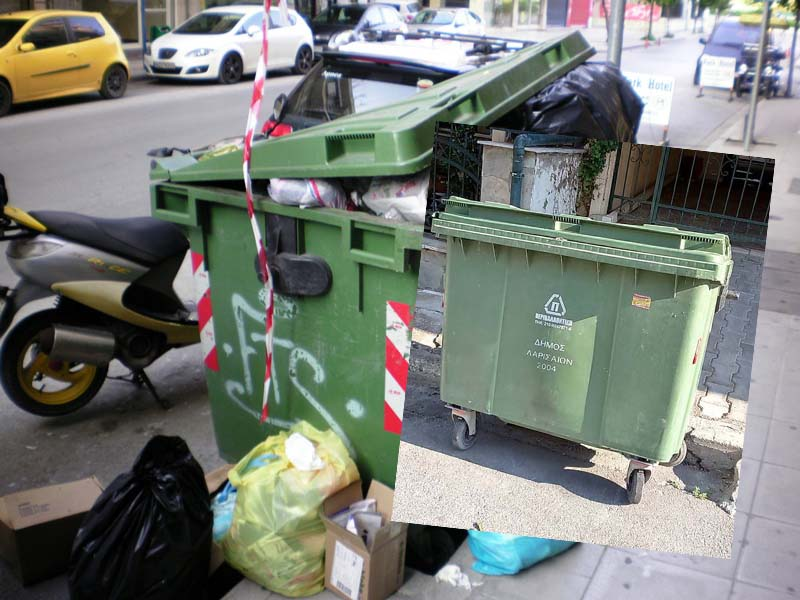Κι όμως... Υπάρχει κι αυτή η Λάρισα με τα σκουπίδια (φωτό)