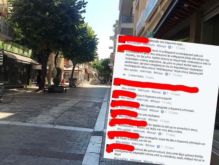 Θύελλα αντιδράσεων στο διαδίκτυο από τον τραυματισμό μικρού παιδιού σε πεζόδρομο της Λάρισας