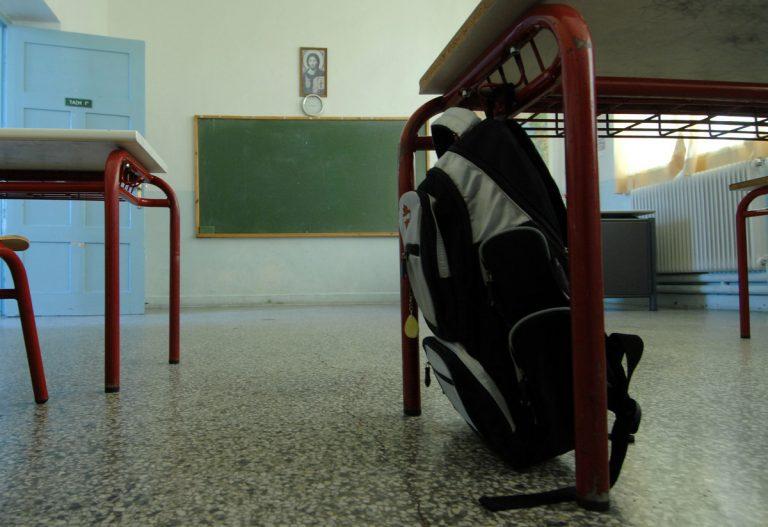 Ανακαλούνται οι τοποθετήσεις έξι διευθυντών σε γυμνάσια και λύκεια της Λάρισας