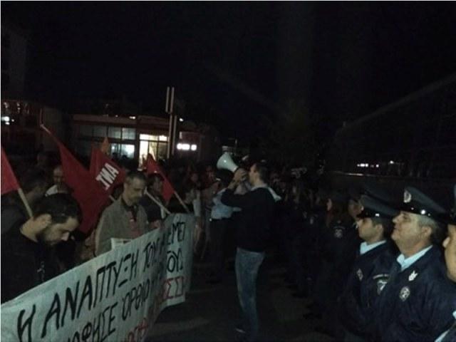 antir1 - Εκατοντάδες διαδηλωτές ενάντια στην κυβέρνηση και το Αναπτυξιακό Συνέδριο (ΦΩΤΟ)