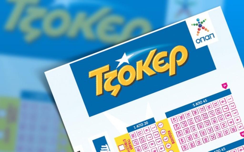 Λαρισαίος κέρδισε στο Τζόκερ 2,7 εκατομμύρια ευρώ!