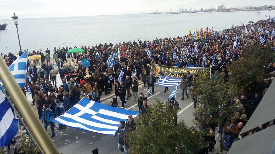 Πλήθος Λαρισαίων στο μεγάλο συλλαλητήριο για την Μακεδονία στη Θεσσαλονίκη (ΦΩΤΟ)