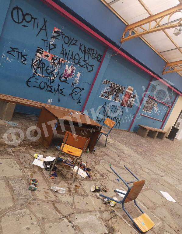 Ένταση στο ΤΕΙ Λάρισας: Ήρθαν με ξύλα και κουκούλες, προπηλάκισαν φοιτητές - Χτύπησαν φοιτήτρια (φωτό)