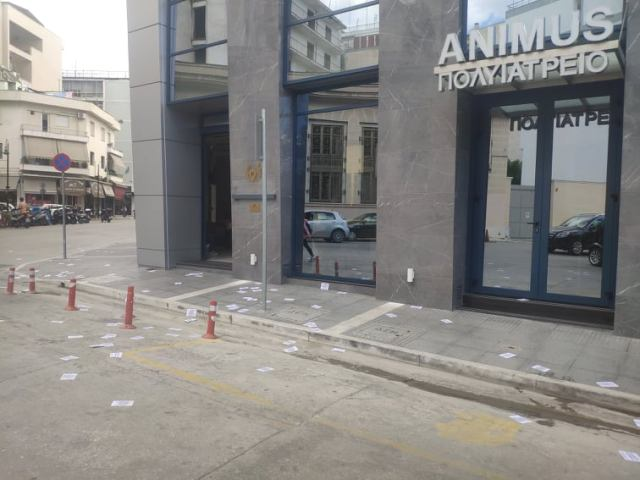 Στόχος αναρχικών για τις μάσκες ο Αχ. Νταβέλης – Σήκωσαν πανό έξω από το σπίτι και τις επιχειρήσεις του (φωτο)