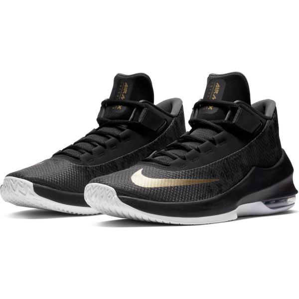 Nike Basketbalschoenen Air Max Infuriate antraciet/goud (heren)