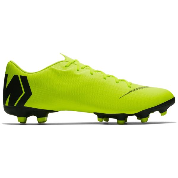 Nike Voetbalschoenen Mercurial Vapor XII Academy MG geel
