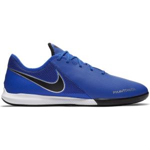 Nike Zaalvoetbalschoenen Phantom Vision Academy IC blauw