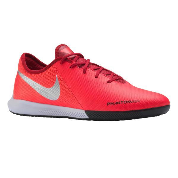 Nike Zaalvoetbalschoenen Phantom Vision Gato PE19 rood/zilverkleurig
