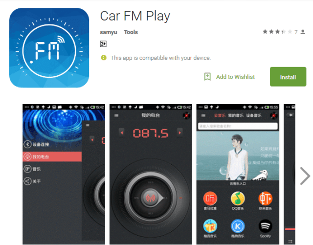 Car FM Play Android Apps