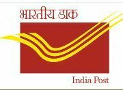 India Post Staff Car Driver Recruitment 2021