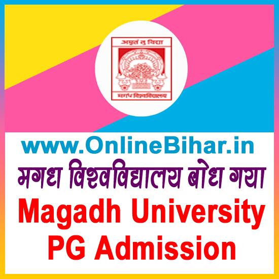 Magadh University PG Admission