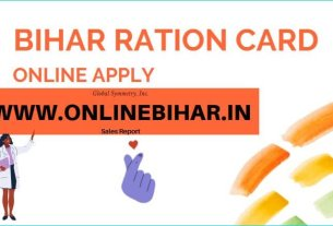 Bihar ration card online