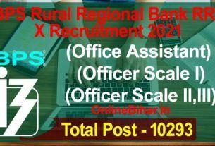 IBPS Rural Regional Bank RRB X Recruitment