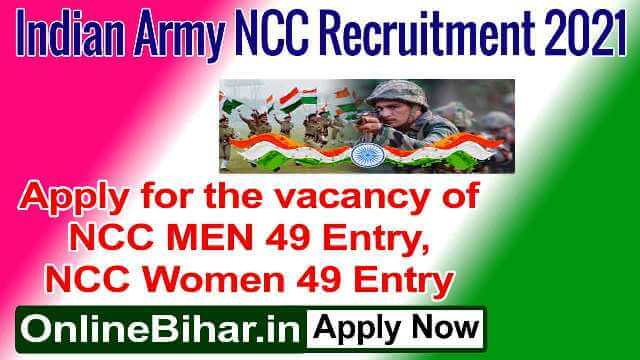 Indian Army NCC Recruitment 2021