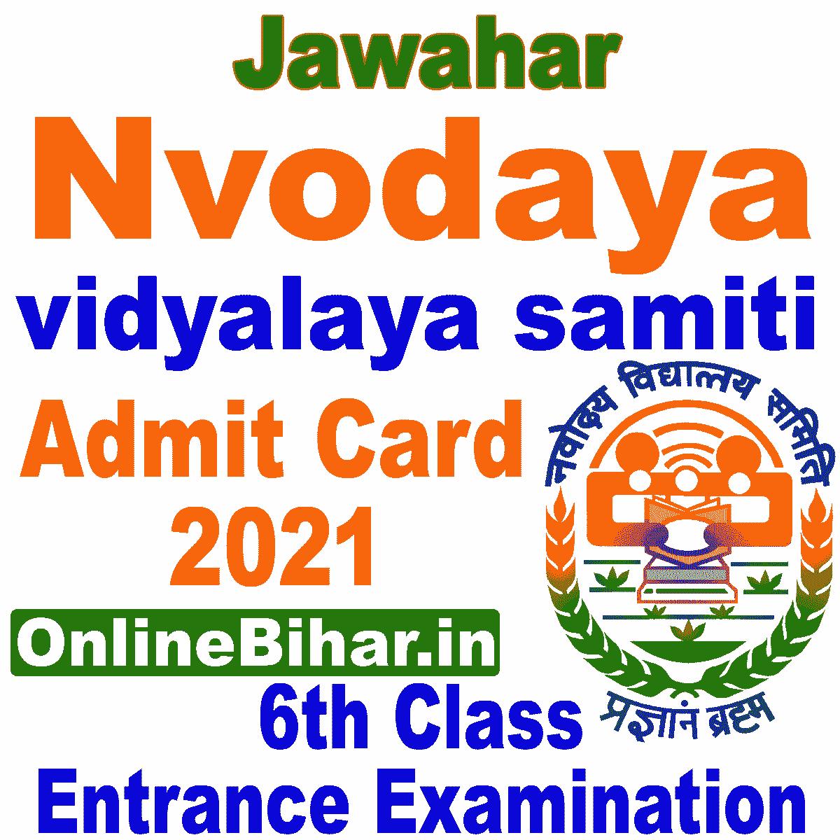 Jawahar Navodaya vidyalaya samiti admit card