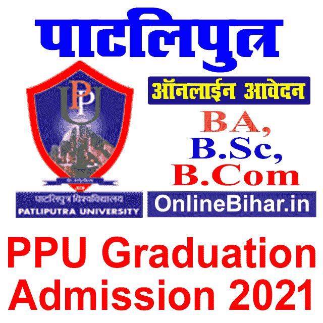 PPU UG Part 1 Admission 2021