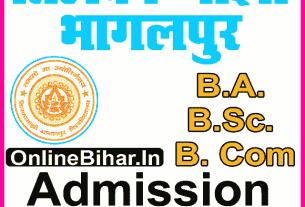 TMBU Part 1 Admission Apply Online 2021